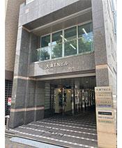 相続手続支援センター横浜駅前